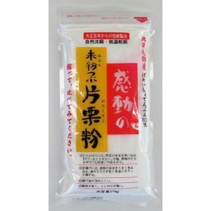 中村食品産業 感動の未紛つぶ片栗粉 270g まとめ買い(×10)