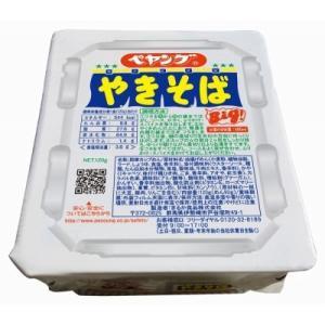 在庫限り ペヤング ソース焼きそば 120g まとめ買い(×18)