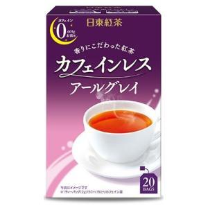 日東紅茶 カフェインレスアールグレイ 20P まとめ買い(×6)