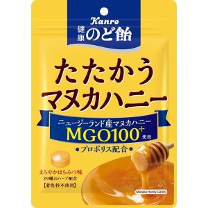 カンロ 健康のど飴たたかうマヌカハニー 80g まとめ買い(×6)|4901351011683(tc...