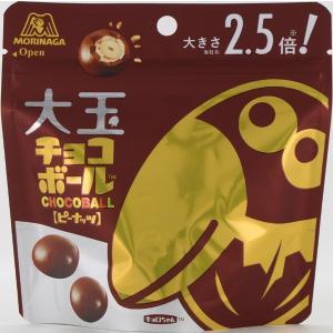 森永 大玉チョコボールピーナッツ 56g まとめ買い(×10)|4902888232282(tc)