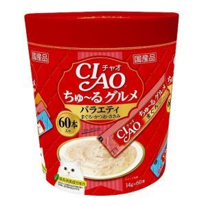 いなば CIAO ちゅ〜る グルメ バラエティ 14g×60本