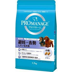 マース プロマネージ 成犬用 避妊・去勢している犬用 1.7kg まとめ買い(×6) ペット用品 ド...