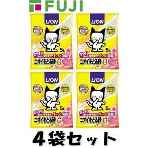ライオン ペットキレイ ニオイをとる砂 フローラルソープの香り ケース 5L×4袋 猫砂 送料無料 ...