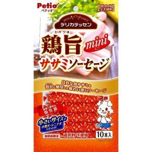 ペティオ デリカテッセン 鶏旨 ミニ ササミソーセージ 10本入 まとめ買い(×30) 490358...