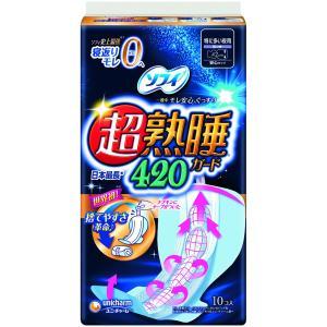 ユニチャーム ソフィ 超熟睡ガード420 特に多い夜用 羽つき 10枚 生理用ナプキン
