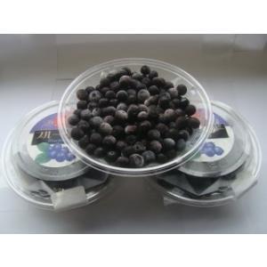 (送料込み) 島崎商事株式会社 冷凍ブルーベリー 1050g (350gパック×3個)