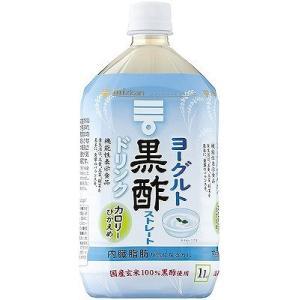 ミツカンヨーグルト黒酢ストレート1Lまとめ買い(×6)|4902106798767(tc)