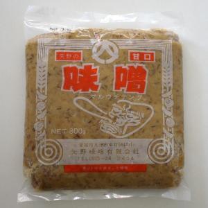 矢野みそ 麦みそ 800g まとめ買い(×10) | 4979431013018|the-fuji-food