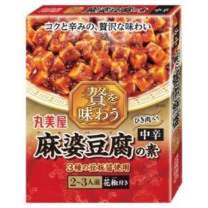 調味ソースは気密性容器に密封し、加圧加熱殺菌[調味ソース]豚肉、大豆油、長ねぎ、豆板醤、醤油、発酵調...