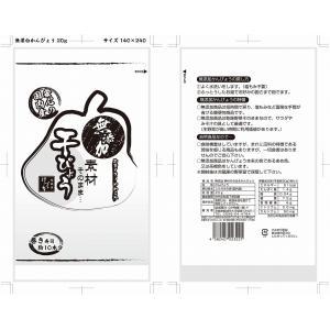 結城屋けづか 国内産無添加素材干瓢 20g まとめ買い(×10)|4582427023221(tc)