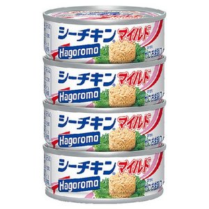 はごろも シーチキンマイルド 4缶 (国内製造) 70g×4 まとめ買い(×12)|the-fuji-food