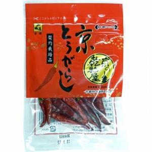 山城屋 京とうがらし 契約栽培品 袋 5g まとめ買い(×10) 4973259007976(tc)