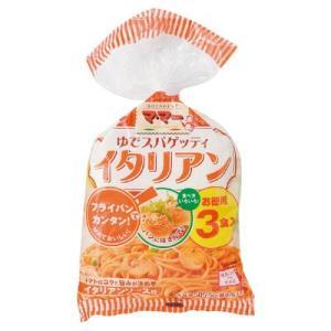 マ・マー ゆでスパゲッティイタリアン3食 505.5g まとめ買い(×12)|the-fuji-food