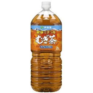 伊藤園 健康ミネラルむぎ茶 2L まとめ買い(×6)|4901085044483(dc)