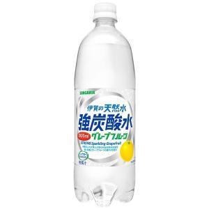 サンガリア 伊賀の強炭酸水グレープフルーツ 1000ml まとめ買い(×12)|the-fuji-food