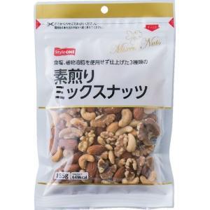 StyleONE 素煎りミックスナッツ 185g まとめ買い(×15)|the-fuji-food