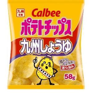 カルビー ポテトチップス九州しょうゆ 58g まとめ買い(×12)|4901330532901(dc...