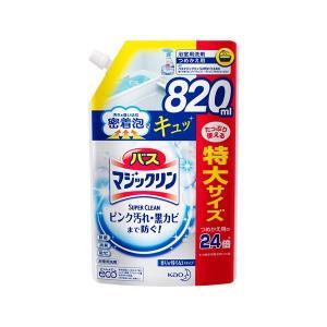(5個セット)花王 バスマジックリンSC香りが残らない スパウト 820ml|4901301372765(tc)|まとめ買い|the-fuji-food