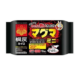 桐灰 カイロ マグマ 貼らない ミニ 10個入 まとめ買い(×48)|4901548602083(t...