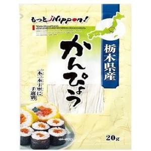 もっとニッポン 栃木県産 かんぴょう 20g まとめ買い(×10)|4971781800706(tc)