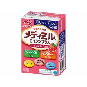 味の素メディミルプチロイシンいちごミルク風味100gまとめ買い(×5)|the-fuji-life