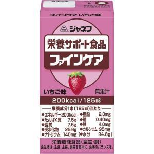 ジャネフファインケア いちご味 125ml まとめ買い(×6)|the-fuji-life