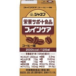 ジャネフファインケア コーヒー味 125ml まとめ買い(×6)|the-fuji-life