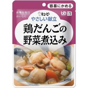 キユーピー 鶏だんごの野菜煮込みY1ー4 100g まとめ買い(×6)|the-fuji-life