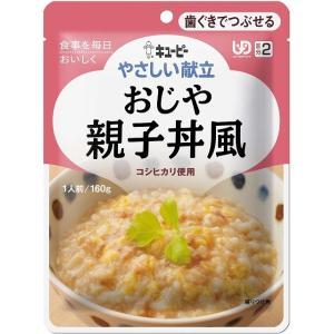 キユーピー おじや親子丼風Y2ー3 160g まとめ買い(×6)|the-fuji-life