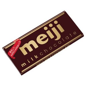 明治 ミルクチョコレート 50g まとめ買い(×10)|4902777015927(dc)