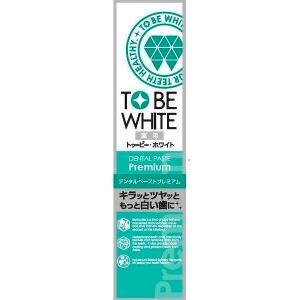 TBW 薬用デンタルペースト プレミアム 60g|4582469490630 tc の商品画像|ナビ