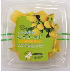 みさき果樹園 みさき果樹園のひめゴールドひとくちゼリー|4582286151028|the-fuji