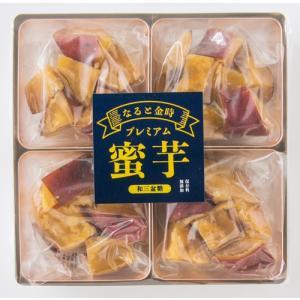 さつまいも 鳴門金時 徳島 国産 お菓子 プレミアム蜜芋|the-fuji