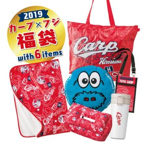 [item 1]【レジャーシート生地BAG】 サイズ:約50cm×41×16cm [item 2]【...