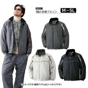 ワーキング 防寒 ブルゾン M L LL 3L 4L 5L 大きい グレー ブラック チャコール 765-1   秋 冬 防寒 中綿 作業着 仕事着 ワーキング アタックベース the-fuji