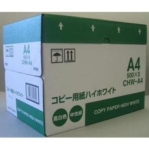 コピー用紙 A4 ハイホワイト 1箱 2500枚(500枚x5冊) 日本製紙 高白色 中性紙 日本製...
