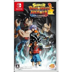 スーパードラゴンボールヒーローズ ワールドミッション  Nintendo Switch(スイッチソフト) (新品) (ネコポス限定送料無料)|4573173344975|