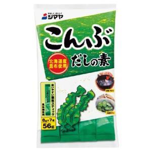 シマヤ こんぶだし顆粒 8g×7 まとめ買い(...の関連商品1