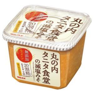 マルコメ タニタ食堂の減塩生みそ 650g まとめ買い(×8) 4902713127738(tc) the-fuji
