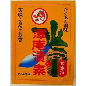 つけもと沢庵漬けの素80gまとめ買い(×10)|the-fuji