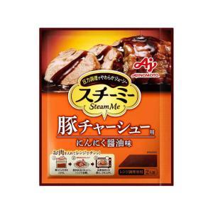 味の素 スチーミー 豚チャーシュー用 60g まとめ買い(×10)|4901001636761(tc)(011020)|the-fuji