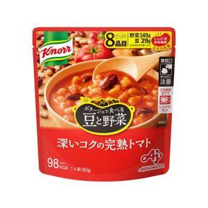 味の素 クノールポタージュ豆と野菜 完熟トマト 160g まとめ買い(×7)|4901001756025(tc)(011020)|the-fuji