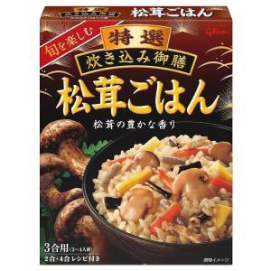 グリコ 特選 炊き込み御膳 松茸ごはん 228g まとめ買い(×10)|the-fuji