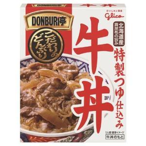 グリコ DONBURI亭 牛丼 160g まと...の関連商品8