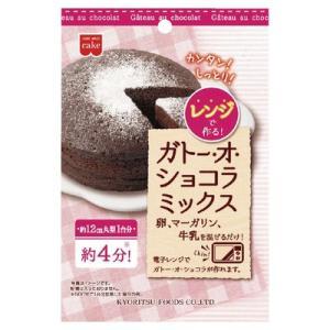 共立食品 レンジで作るガトー・オ・ショコラミックス 80g まとめ買い(×10)|the-fuji