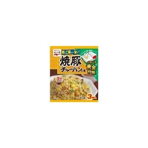 永谷園 焼豚チャーハンの素 3袋 まとめ買い(×10) 4902388057040(dc)