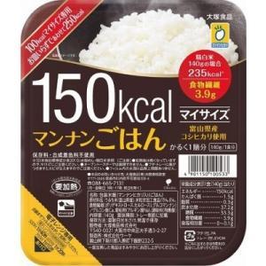 大塚食品 マイサイズ マンナンごはん 140g...の関連商品6