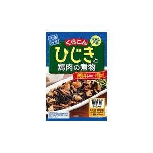 くらこん 満点おかずひじきと鶏肉の煮物 55g まとめ買い(×10)|4901159217522(tc)