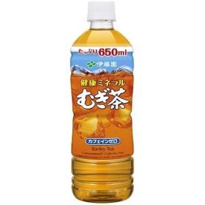 伊藤園 健康ミネラル麦茶 650ml まとめ買い(×24)|4901085179611(dc)